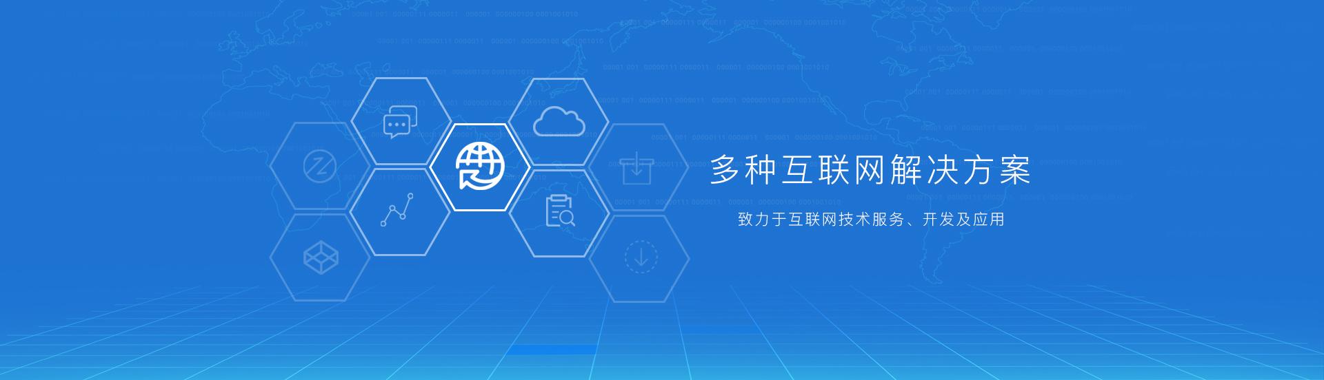 河南鸿翎信息科技有限公司